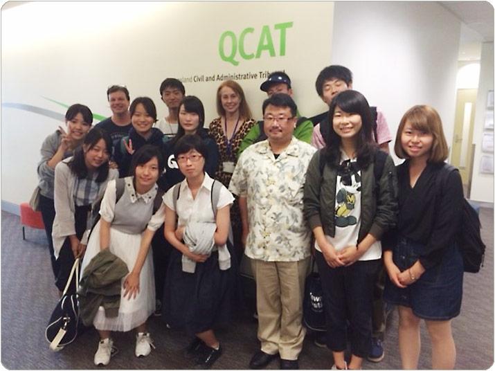 QCAT_photo.jpg